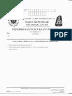Percubaan UPSR 2012 Negeri Kelantan MT Kertas 1