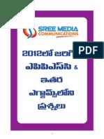 Hitech Vijaya Rahasyam Pdf 2018