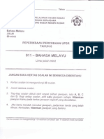 Kedah-bahasa Melayu Pemahaman