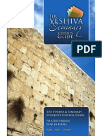 2012-13 Yeshiva and Seminary Students Guide
