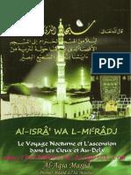 Al--ISRÂ''