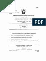 English Trial Paper 1 Terengganu 2012