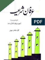 Irfan-e-Shariat 1 2 3 by - Ahmad Raza Khan
