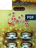 Zahri Zindgi k Sath Char Zinda Nabi by - Muhammad Abdul Ahad Qadri