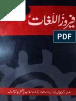 Feerouz-ul-Joughat Farsi Urdu by - Maqbool Baigh Bad Khshani