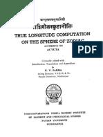 Rashi Gola Sphuta Aniti