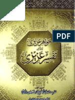 Jawahar-e-Azizi Urdu TarjmaTaseer-e-Azizi 1 by - Alma Sha Abdul Aziz