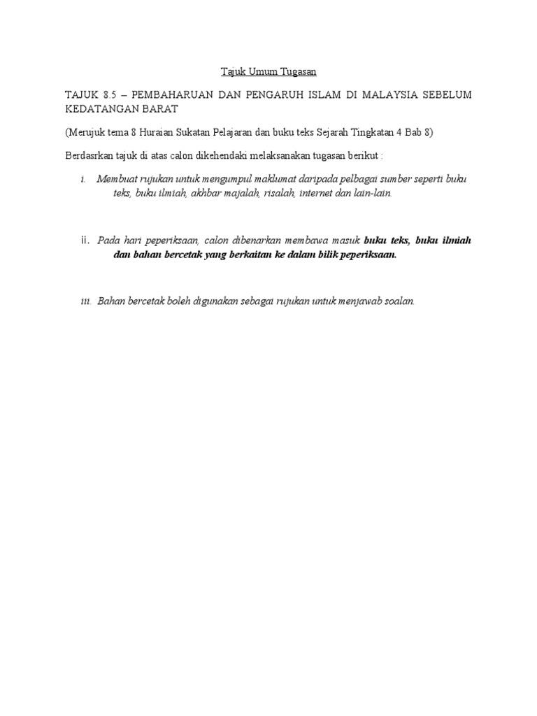 Contoh Folio Akaun Tingkatan 5 2019 Surat Cc