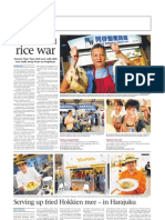 The Straits Times Life! Chicken Rice War at Maxwell Road Hawker Centre