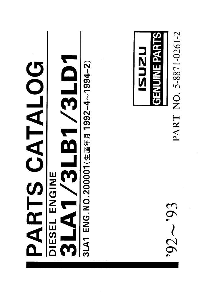 Isusu 3ld1 Parts Manual