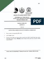 Bahasa Melayu Kertas 1, 2 Percubaan PMR 2012 PERAK