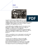 Rohingya the Worst People by Rakhaing