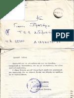 1991 Επιστολή Παύλου Πτωχού σε εφημερίδα Ελευθεροτυπία για το περιοδικό ΕΙΚΟΝΕΣ για αποκατάσταση άδικης μεταχείρισης της Μεσσήνης. Κοινοποίηση ενεργειών σε Γιάν. Πλατάρο.