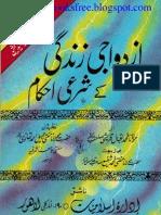 Azdawaji Zindgi Kay Sharia Ahkaam