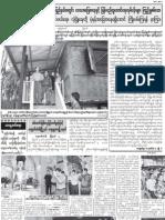 Rakhine State - Arakan Situation 019 - 2012.
