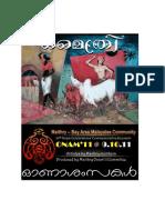 Maithry 10th Onam celebration Commemorative Souvenir