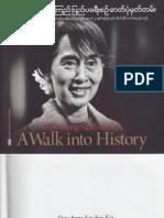 Daw Aung San Suu Kyi-A Walk Into History-1
