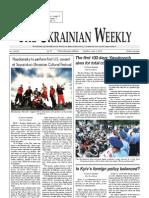 The Ukrainian Weekly 2010-27