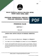 2012 PPMR Kedah PI 1 w Ans