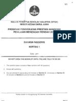 2012 PPMR Kedah BI 12 w Ans