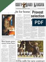 2006-02-15