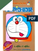 01 Doraemon