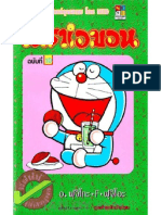 10 Doraemon