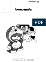 15 Doraemon