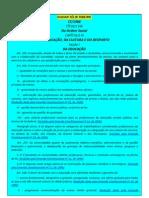 GILVAN FÉLIX - CF EDUC