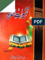 Tafseerat-e-Ahmadia by - Mulla Ahmad Jeewan Rehmat-Allah