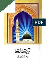 Tajaliat-e-Rasalat by - Dr.Basheer Ahmad Saddiqui