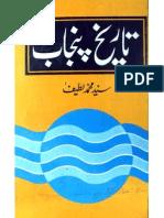Tareekh-e-Punjab by - Saeed Muhammad Lateef