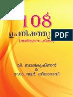 108 Upanishads - Malayalam - V Balakrishnan & Dr R Leeladevi