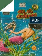 James Bond Tamil Comics