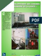 équipement de la matérnité de Mbéni