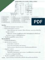 Toka Gas Instruction Ts 303