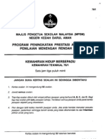 2012 Ppmr Kedah Khb Kt w Ans