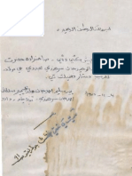 Maktubat Imam e Rabbani 2-2
