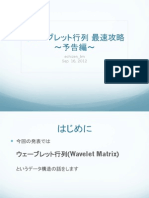 Wavelet Matrix
