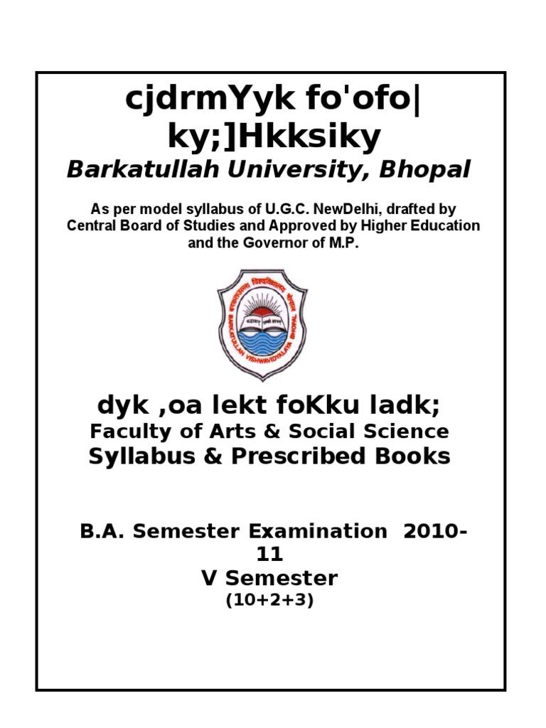 B.a. All Vth Sem.   Social Sciences   Sociology Online Degree Form Of Barkatullah University on