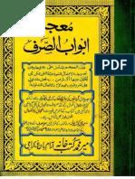 Lughat Ul Quran Pdf