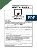 Alchemy Classes_Test1