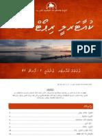 1Q-Report-2012