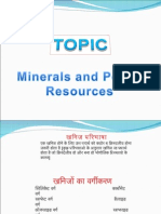 Minearls and Power Resources