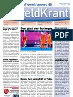 Wereld Krant 20120812