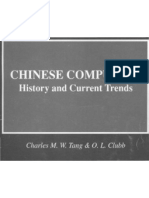 Chinese Computing-History n Trend_Dr Charles Tang