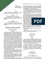 Decreto-Lei n.º 138-2012 DR n.º 129, Série I de 5 de Julho de 2012