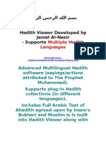 Hadeeth ( Hadith ) Multilingual Viewer - Freeware