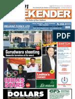 Indian Weekender #82
