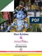 Navaneetham Aug 2012